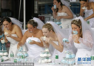 Bridezillas 'Take The Cake' Competition